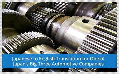 Ulatus helps a Leading Automotive Company to Lower its Translation Cost by 75%