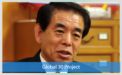 Case Studies of Global 30 Project