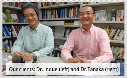 Client Speak from University of Tokyo Press