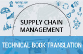 Technical book on Supply Chain Management to Japanese