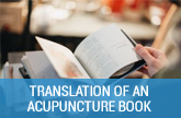 English Translation of a Physical Book on Acupuncture in Traditional Chinese