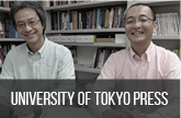 Translation Case study: Book translation for University of Tokyo