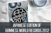 Translation Case study: Japanese edition of Guiness World Records 2012