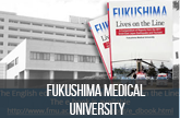 Translation Case study: Fukishima Medical University