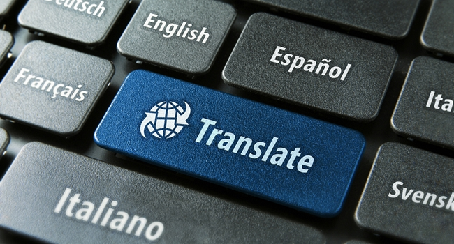 The Dangers of Machine Translation