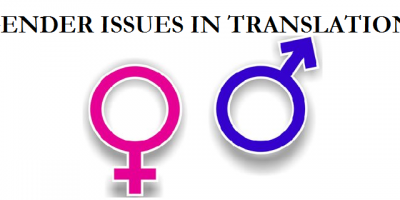 Gender Issues In Translation