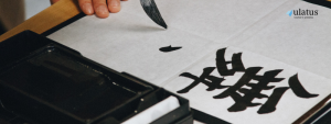 The Top 8 Challenges in Japanese Translation