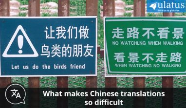 Chinese translation